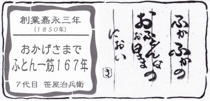 IMG_20170611_0001